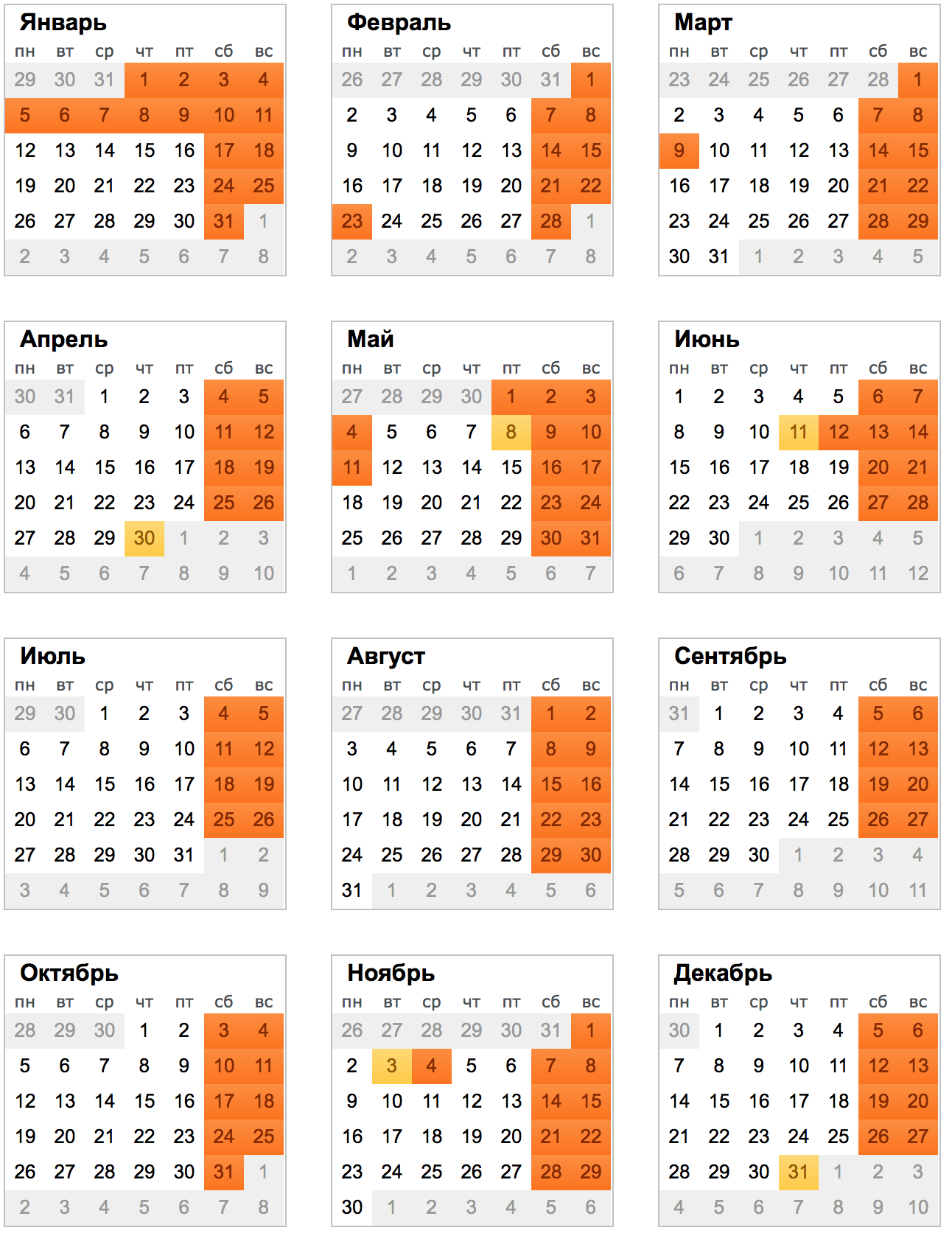 """Search Results For """"Chinese Clendar 2015"""" - Calendar 2015"""